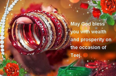 Hartalika Teej Pic Dp For Whatsapp 2016