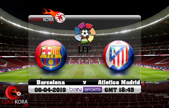 مشاهدة مباراة برشلونة وأتلتيكو مدريد اليوم 6-4-2019 في الدوري الأسباني