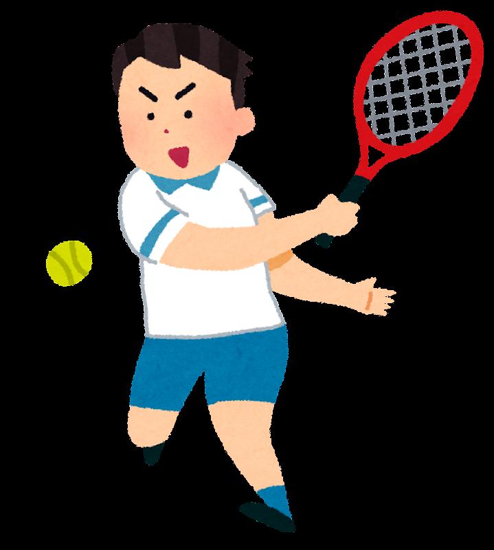 テニス フリー素材