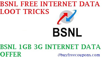 BSNL FREE DATA RECHARGE LOOT TRICKS