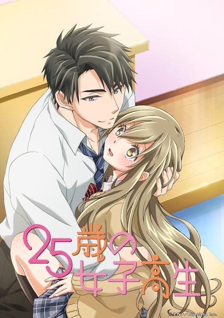 Anime de 25-sai no Joshi kousei ganha vídeo promocional