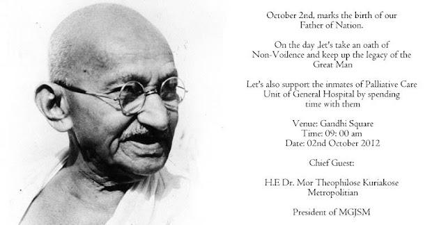Gandhi Jayanti Photos