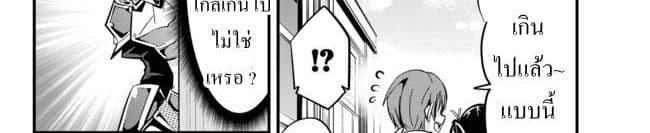 อ่านการ์ตูน Ima Made Ichido mo Onna Atsukaisareta koto ga nai Onna Kishi wo Onna Atsukai suru ตอนที่ 9 หน้าที่ 14