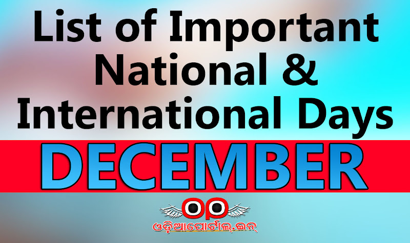 "National & International Commemorative Days ""December"". List of Important National & International Commemorative Days for the Month of December."