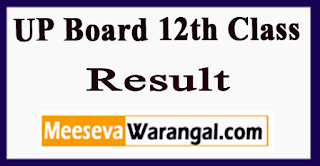 UP Board 12th Class Result 2017
