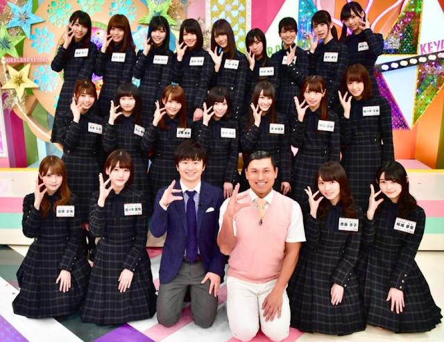 Hiragana Oshi Keyakizaka46 Variety Show.png