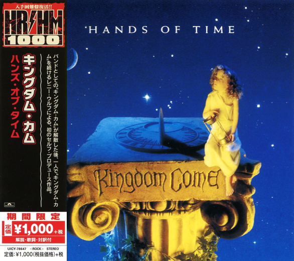 KINGDOM COME - Hands Of Time [Japan HR-HM 1000 reissue series] (2018) full