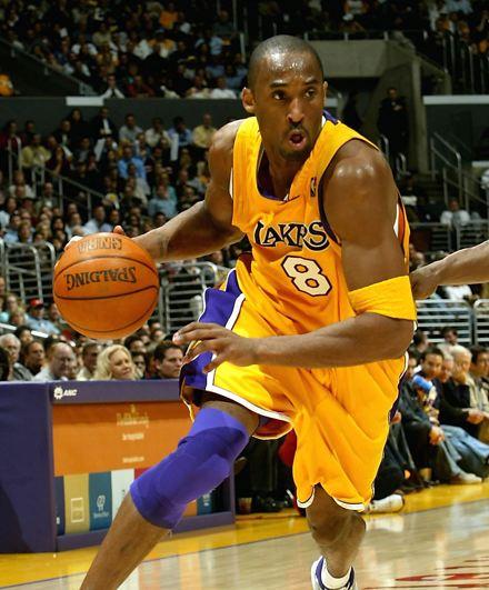 How Much Is Kobe Bean Bryant Worth? | Net Worth Roll