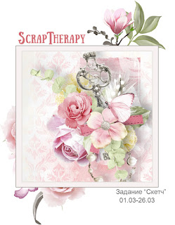 http://blog-scraptherapy.blogspot.com.ee/2017/03/blog-post.html