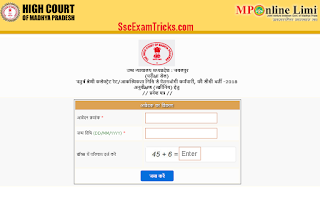 MPHC Group D Screening Test Admit Card