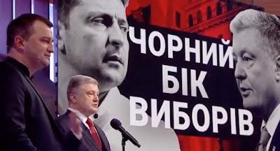 Порошенко ворвался в эфир канала 1+1 и потребовал дебатов с Зеленским
