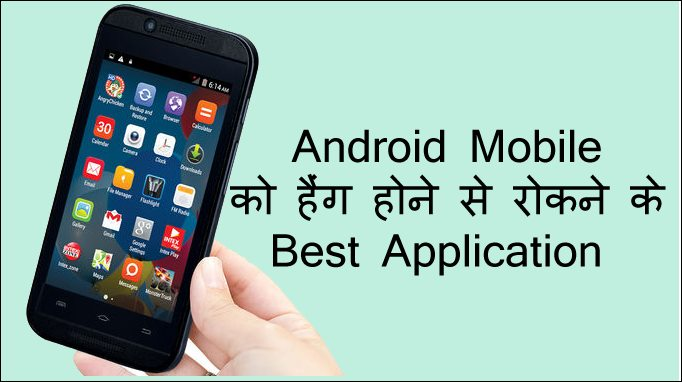 android best application