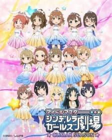 Cinderella Girls Gekijou: Climax Season 13  online