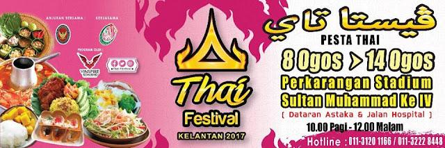 thai festival kelantan 2017, thai festival, pest thai kota bharu, pesta thai