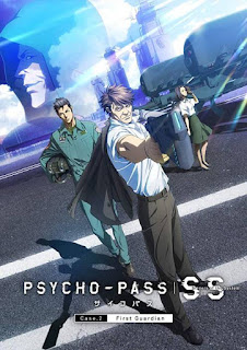 Psycho-Pass Sinners of the System – Case.2 First Guardian