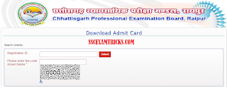 CGVyapam Admit Card 2015