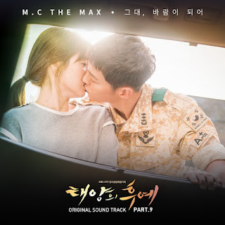 http://ostsonglyrics.blogspot.com/2016/04/lyrics-gummy-you-are-my-everything.html