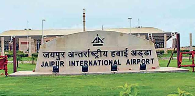 जयपुर एयरपोर्ट पर कस्टम विभाग ने तस्कर सहित 64 लाख का सोना जब्त किया