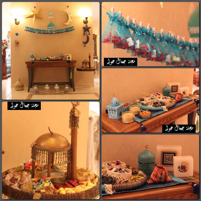تزيين المنزل فى رمضان - تزيين البيت فى رمضان -  طريقة تزيين المنزل فى رمضان - تزيين المنزل لاستقبال رمضان - تزيين المنزل لشهر رمضان - تزيين البيت لرمضان