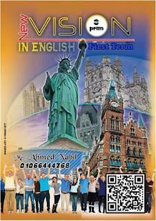 مذكرة الواجب المنزلي فى اللغة الانجليزية للصف الثالث الابتدائي - الفصل الدراسي الأول