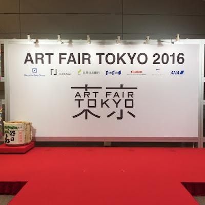 アートフェア東京2016 | 東京国際フォーラム | 2016-05