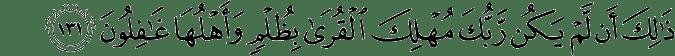 Surat Al-An'am Ayat 131