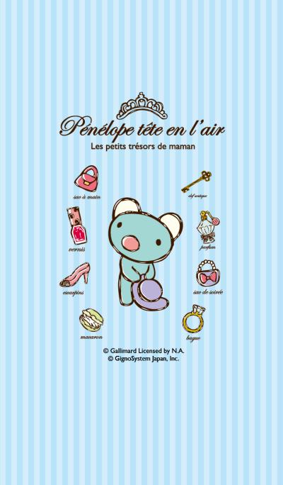 Penelope -Les petits tresors de maman