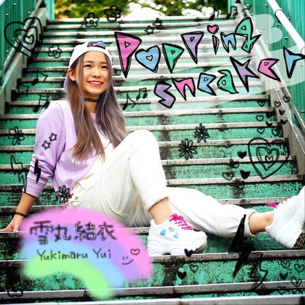 [Single] 雪丸結衣 – Popping Sneaker (2016.01.06/MP3/RAR)