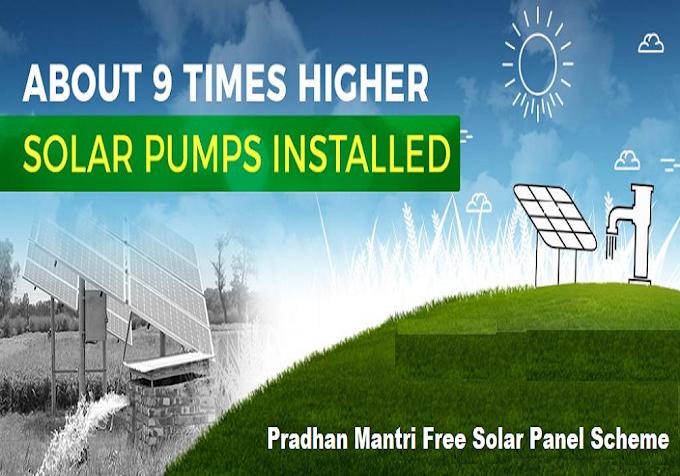 Pradhan mantri free solar panel Scheme 2019