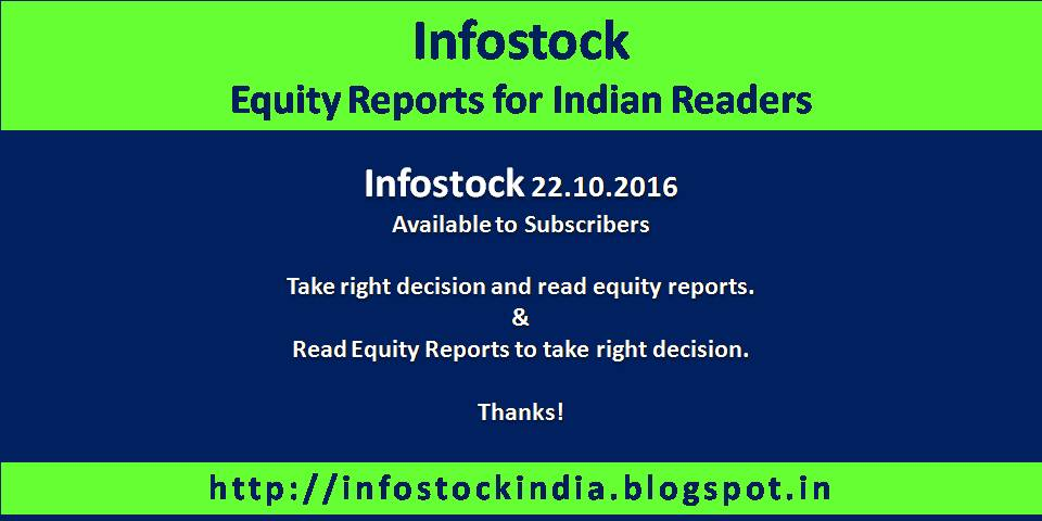 how to read equity research reports