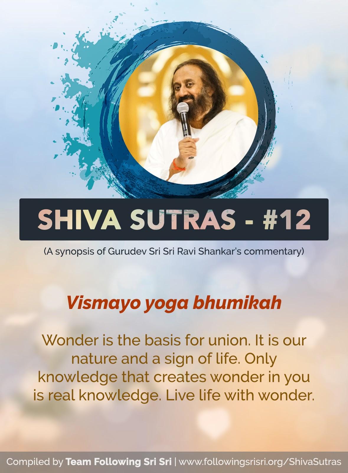 Shiva Sutras - Sutra 12
