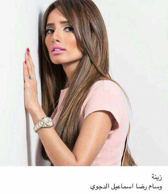 الاسم الحقيقى لـ زينة هو وسام رضا اساعيل الدجوى