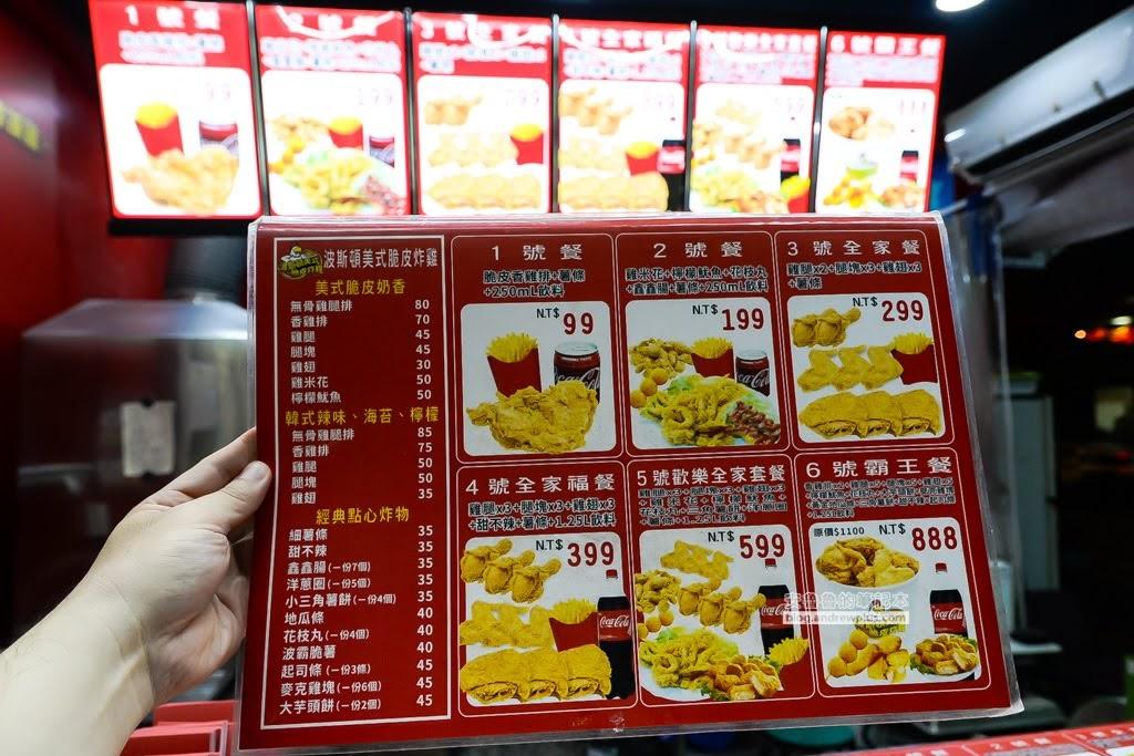 萬華雞排,艋舺雞排,華西街夜市雞排,廣州街好吃鹹酥雞