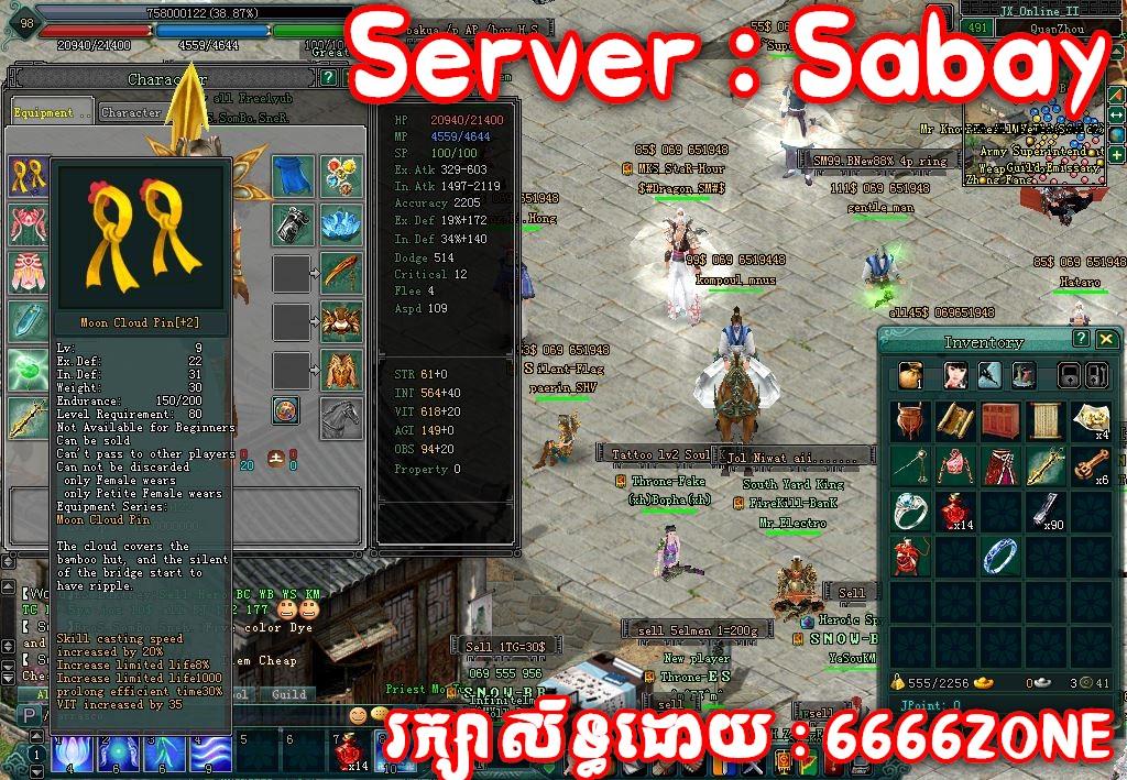 "<p align=""center""> <b>ES  Level  98 , Box 223 , Moon</br>Server : Sabay</br> ឈ្មោះ HERO : pearin_SHV </br></br> តំលៃ : 53 $  </br></br> ( តំលៃអាចចចារបាន )</br></br> **ចុចលើរូបខាងលើ ដើម្បីលំអិត**</b></p>"