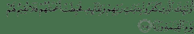 Surat Al Kahfi Ayat 105