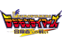 Download Ending 3 Digimon Adventure 3 Confession Full Version