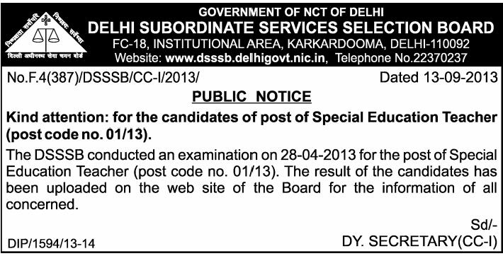 DSSSB Result Special Education Teacher Exam 28.04.2013