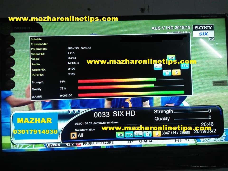 GX6605S F1 F2 SERIES HW203 00 013 NEW AUTO ROLL POWER VU FIX UPDATE