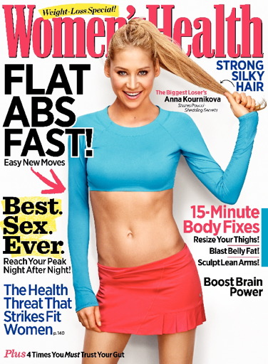 My story in Womens Health Magazine