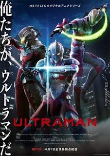 تقرير أنمي الرجل الالي Ultraman