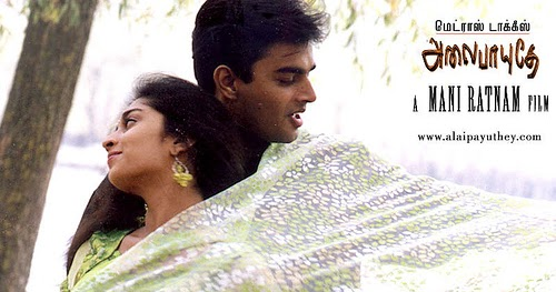 Video alaipayuthey free songs movie download tamil dexded. Tk.
