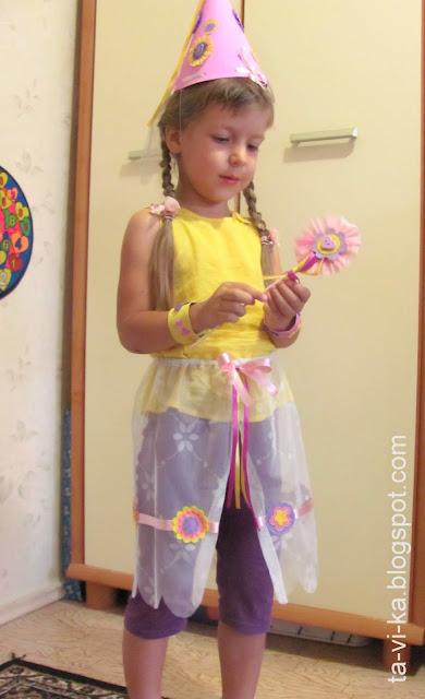юбка для костюма принцессы