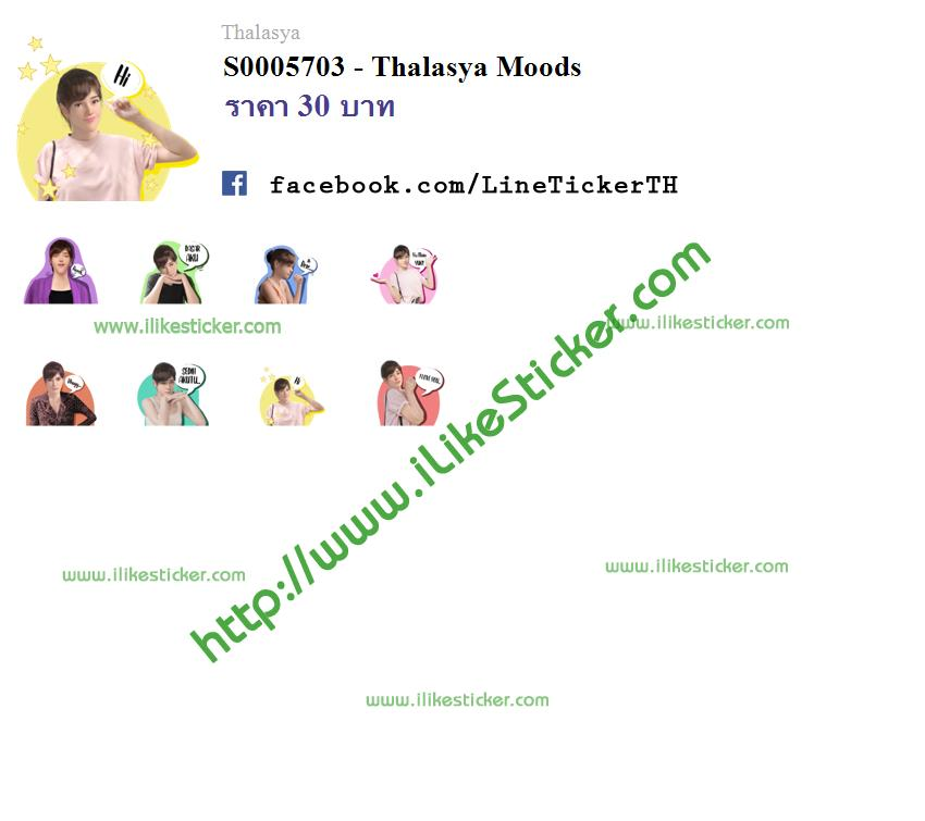 Thalasya Moods
