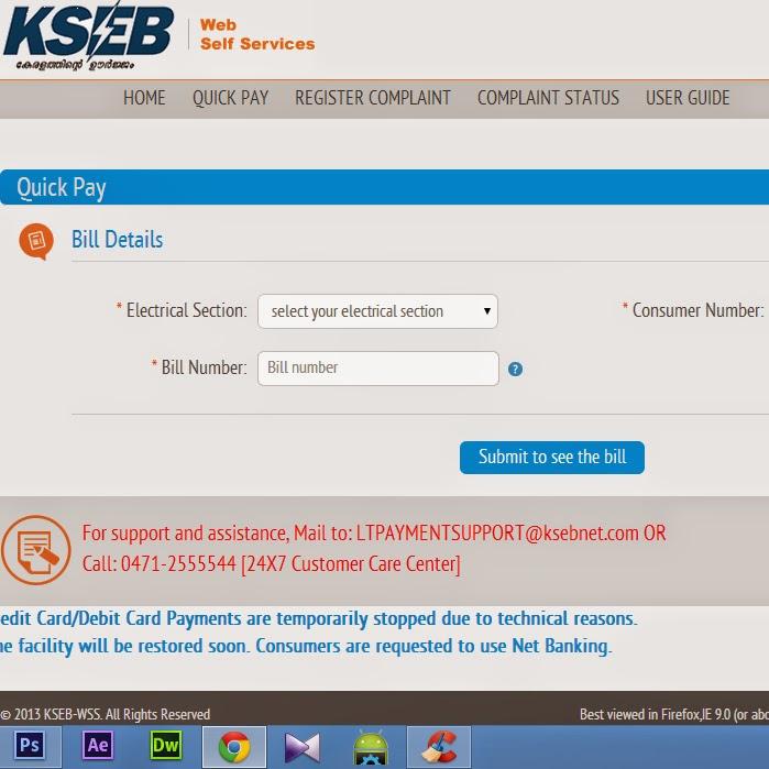 kseb online