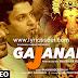 Gajanan Lyrics Shivaay | Sukhwinder Singh | Ajay Devgn