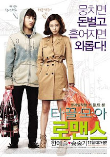 film korea paling lucu
