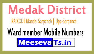 RAIKODE Mandal Sarpanch | Upa-Sarpanch | Ward member Mobile Numbers Medak District in Telangana State