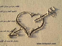 كلام عن الحب , صور الحب , ماهو الحب