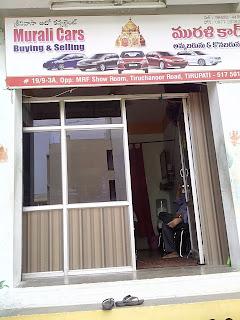 Used car dealers in tirupati