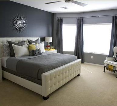 Decorar habitaciones decoraci n para habitaciones modernas for Decoracion habitacion matrimonio moderna